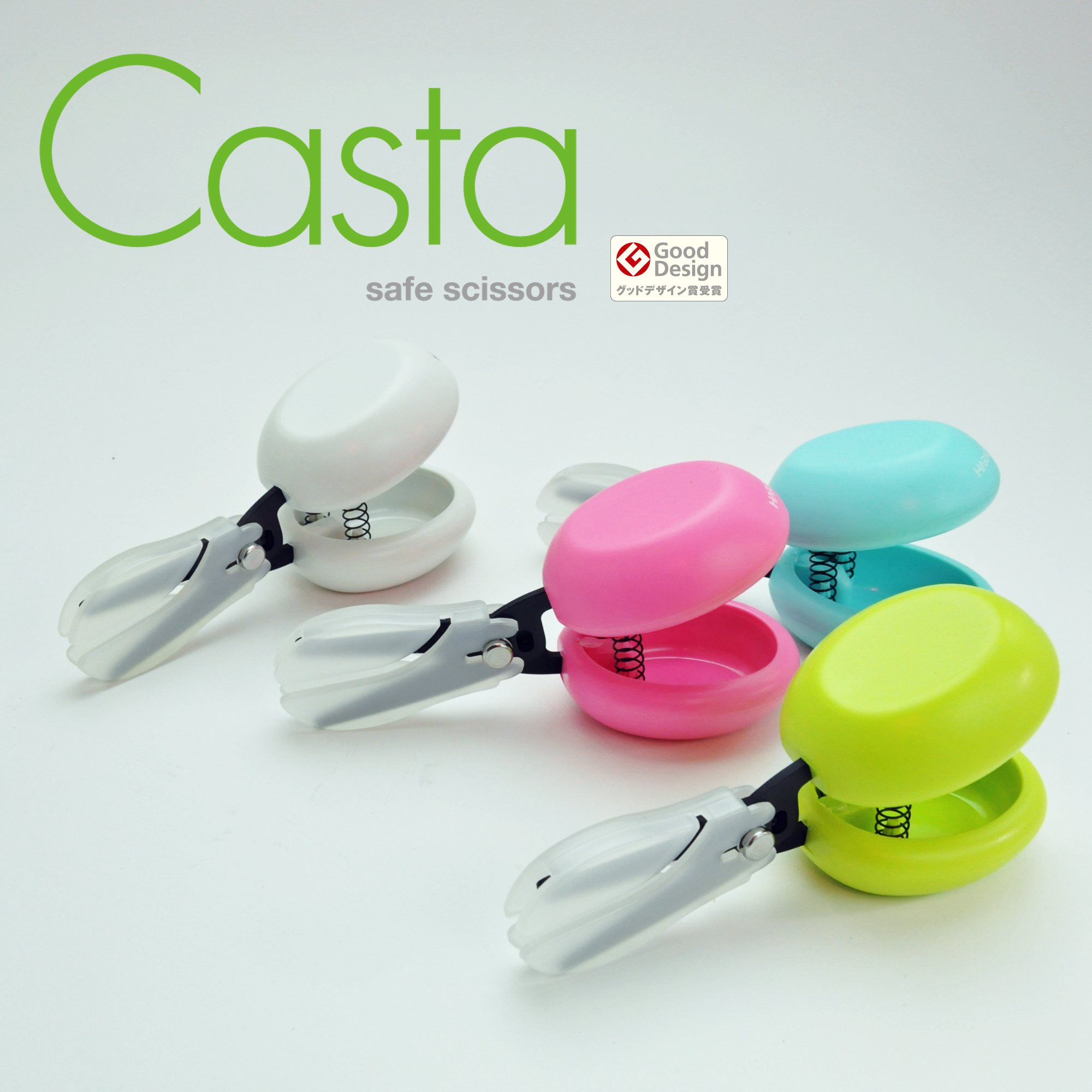 Casta(カスタ) ブルー