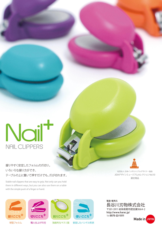 NAILP(ネイルプラス) ピンク