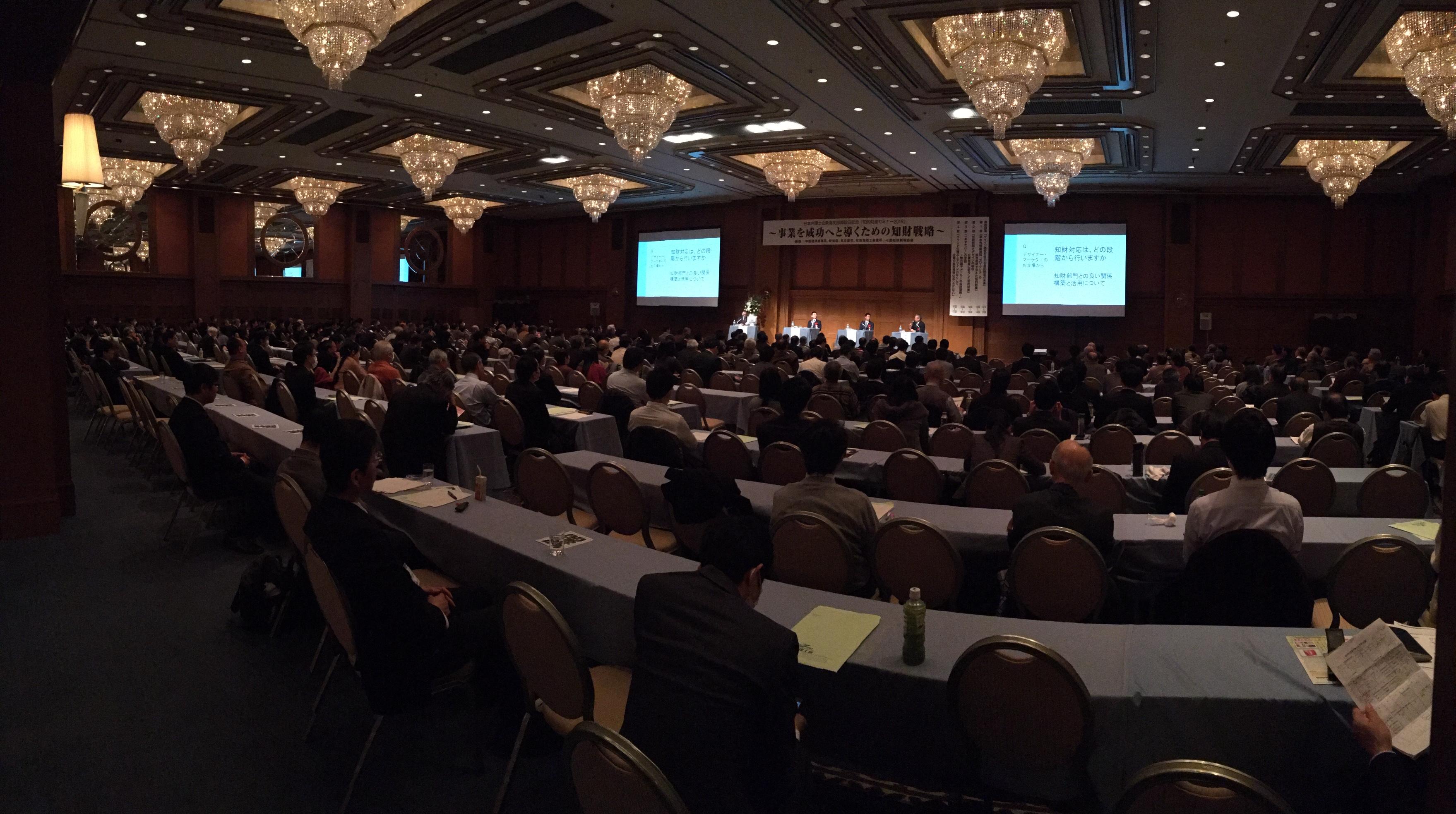 日本弁理士会東海支部開設日記念「知的財産セミナー2019」で講演を行いました。